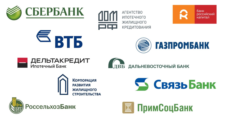 картинка открытие банки партнеры создании ландшафтных проектов